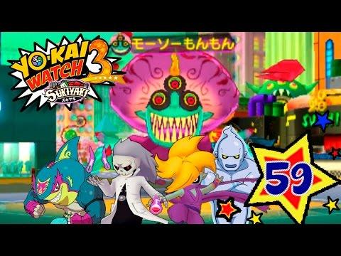 Salvemos New Yo-Ma!!  I #59 I Yo-kai Watch 3: Sukiyaki