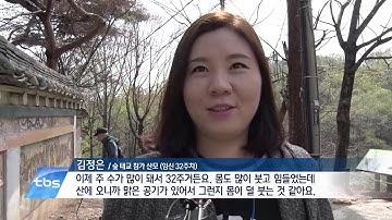 [tbstv] 예비 엄마의 힐링, 숲 태교 교실