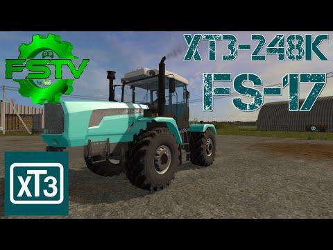 ХТЗ-248К.20 мод для Farming Simulator 17 ● FS-TV