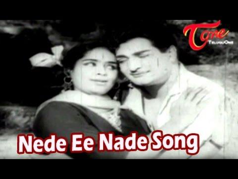 Nede Eenade Song from Bhale Thammudu Movie | N.T.R | K.R.Vijaya