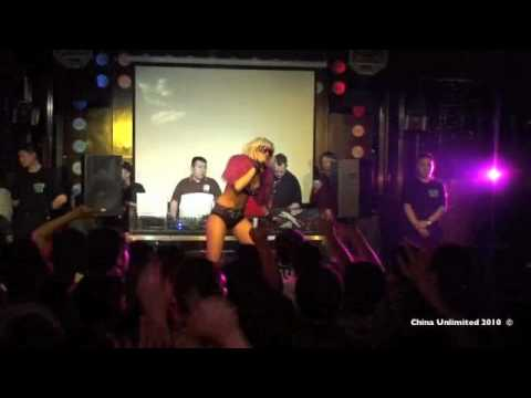 THE Live In MIX Club Beijing May.mov