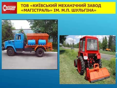Дніпровский район
