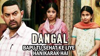 Bapu Tu Sehat Ke Liye Song  Dangal  Aamir Khan  Launches On Children's Day