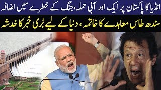 PM Modi Give Another Big Sign Of Pak India Jang