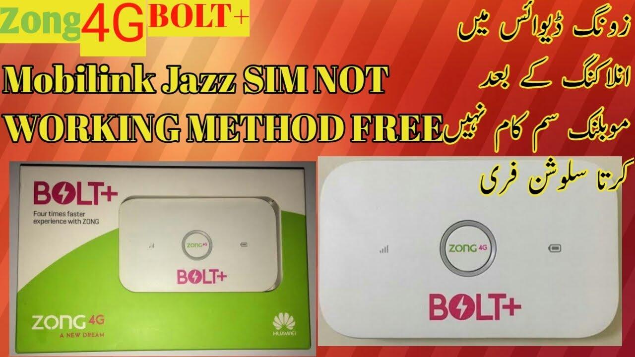 Huawei Mobile Wifi /Zong E5573c Mobilink/jazz Network Not Working