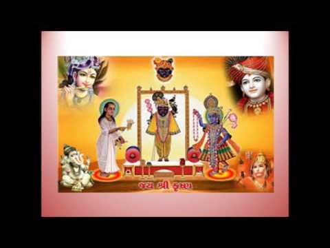 Mara Ghat ma birajta shreenathji Gujrati Lyrics