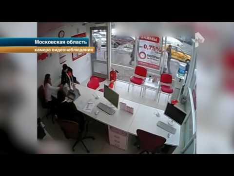 Офисы микрозаймов в москве займ деньги на дом срочно
