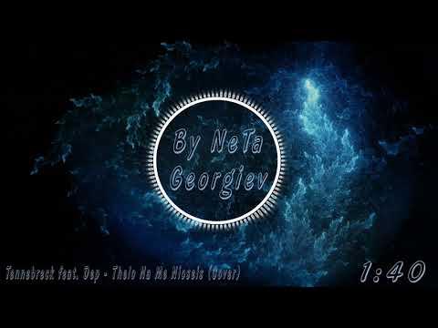 Tennebreck ft. Dep - Thelo Na Me Nioseis (cover)