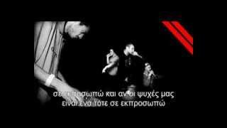2ΚΓ (feat. Anax) - Gloria (στίχοι)