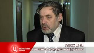 Kovrov TVC 061212 зак aviбрание