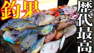 【100kg超え】3泊4日本気で釣りし続けた結果がコチラ【波照間島遠征2020 #7】