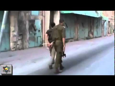 Israeli violence against young Palestinian