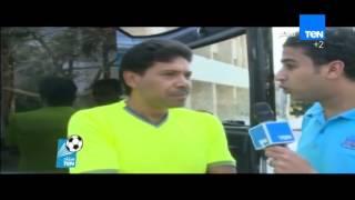 ستاد TEN - لقاء مع الكابتن توفيق صقر مدرب إتحاد الشرطة قبل لقاء المصري ببطولة الدوري العام