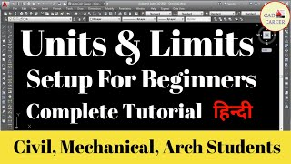 how to set Units & Limits in AutoCAD || units & Limits || Autocad Units & Limits  || CAD CAREER