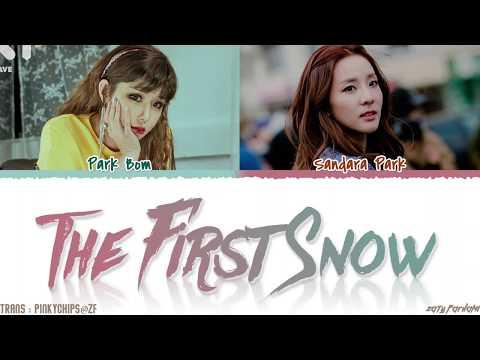 Park Bom, Sandara Park - 'THE FIRST SNOW' (첫눈) Lyrics [Color Coded_Han_Rom_Eng]