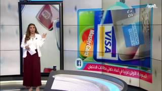 تفاعلكم :20 من السعوديين ضحية الاحتيال الالكتروني