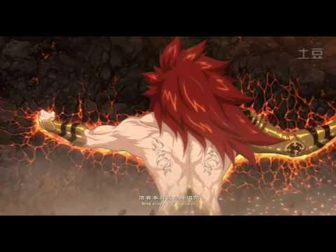 Epic Martial Arts Anime Trailer!