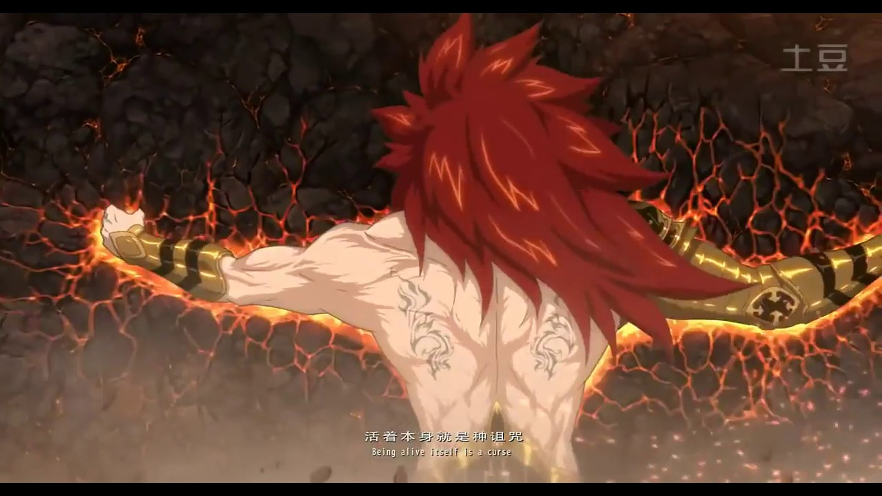 Epic Martial Arts Anime Trailer