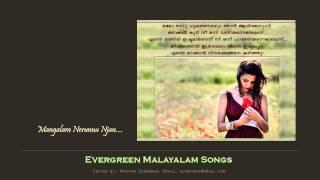 Mangalam Nerunnu Njan...by K.J Yesudas