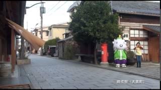 京都府京都市上京区のマスコットキャラクター「かみぎゅうくん」のテー...