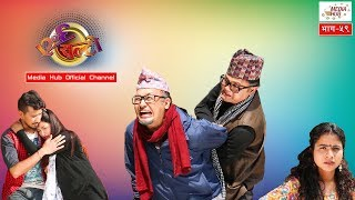 Ulto Sulto || Episode-59 || 10-April-2019 || By Media Hub Official Channel