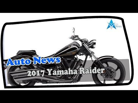 MUST WATCH!!!2017 Yamaha Raider Price & Spec