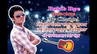 Nishi Raate Chander Alo | Imran | New Song গেয়েছেন শবুজ।