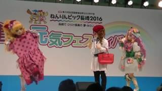 魔法つかいプリキュアショーパート2in長崎県立総合体育館