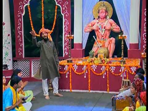 Bole Shri Ram Bilakh Ke [Full Song] - Aaj Hanuman Jayanti Hai