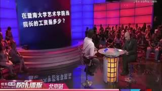 《搜狐娱乐》张铁林前妻混血爱女曝光 揭皇阿玛失败异国婚姻