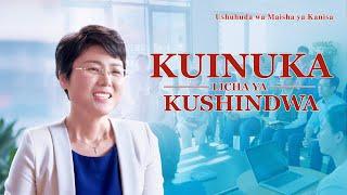 Ushuhuda wa Kweli 2020 | Kuinuka Licha ya Kushindwa