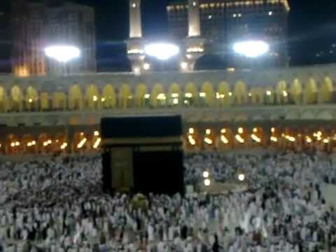 Live Asha Azan From Haram Sharif In Makkah Youtube