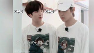 Jungkook stare makes Taehyung shy moments