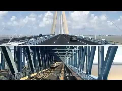 Hutong Railway Yangtze River Bridge Animation 沪通长江大桥施工动画