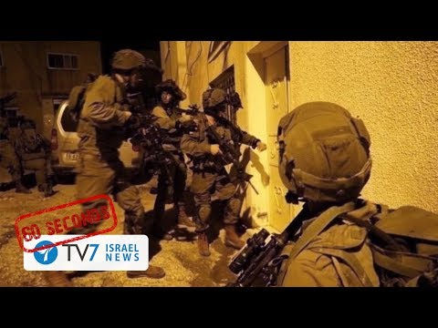 Hamas undercover network, uncovered by Israel - This week in 60s 31.8.18