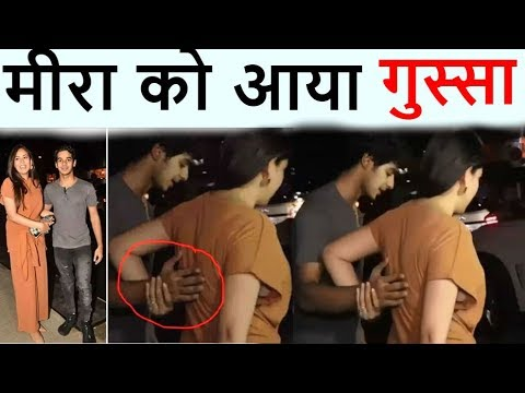 shahid kapoor wife mira rajput attitude to brother in law ishaan khatter video viral Mp3