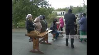 Жители молдавского села Новотроицкое уже второй день подряд блокируют трассу международного значения