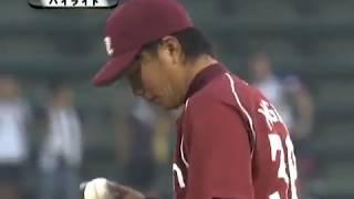 オリックスが香月、楽天は永井の両先発で試合が始まった。楽天は山崎の...