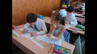 Інтегрований урок математики і природознавства в 3–А класі