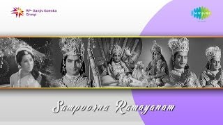 Sampoorna Ramayanam | Shantakaram Bhujagashayanam song