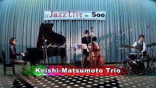 Jazz Live Feb 25 in 2014 鹿児島県曽於市で行われた新鋭ジャズトリオの...