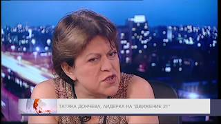 """Татяна Дончева в """"ДЕНЯТ с В.Дремджиев"""" 24.7.18, TV+ и TV1"""