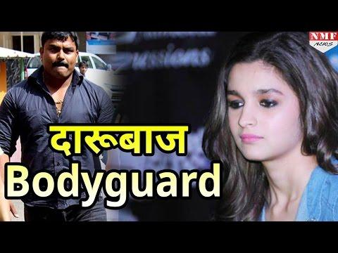 अाधी रात नशे में टुल Bodyguard के साथ घर पहुंची Alia Bhatt