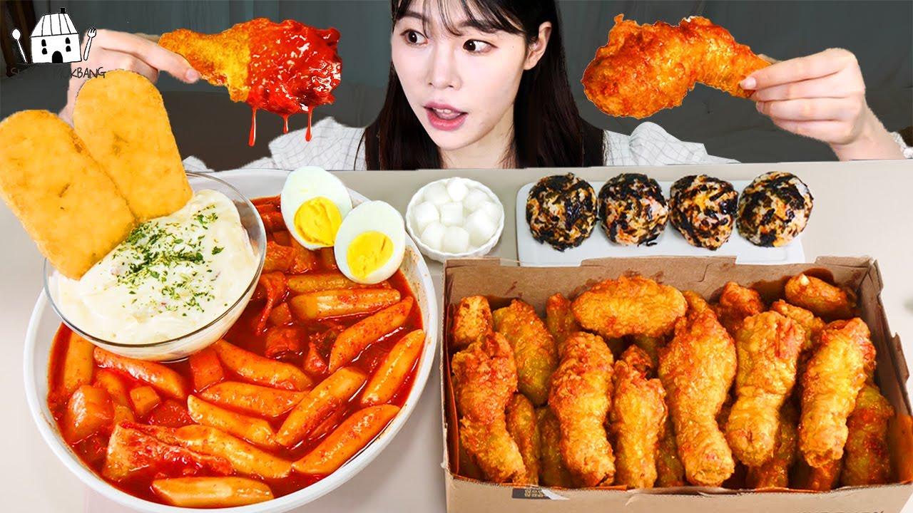 ASMR MUKBANG| 직접 만든 떡볶이 양념치킨 주먹밥 먹방 & 레시피 FRIED CHICKEN AND Tteokbokki EATING