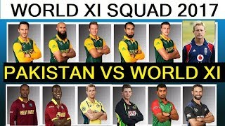 vuclip Pakistan vs World XI T20 Series In Pakistan 2017 ||  World XI Squad Against Pakistan For T20 Series