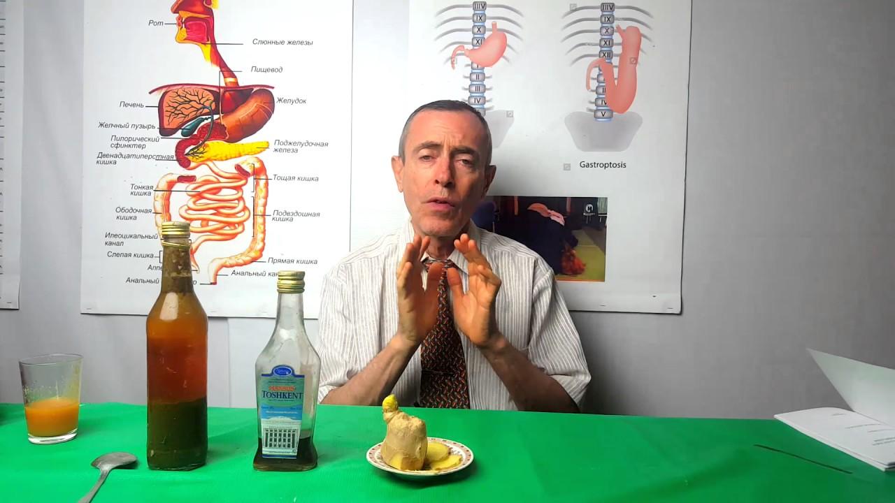 Виталий островский народный целитель диабет