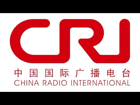 China Radio International interval signal