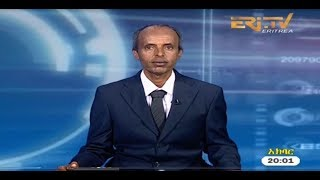 ERi-TV, Eritrea - Tigre News for February 19, 2019