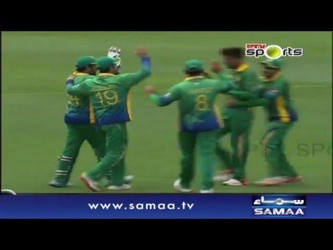 Mohammad Amir aur Anwar Ali ki Shandar bowling - News Package - 25 Jan 2016