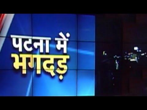Over 20 hurt in stampede at Dussehra mela in Patna